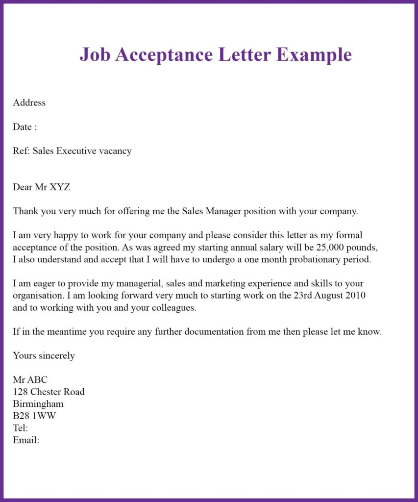 How to accept a Job Offer, Job Acceptance Letter Example